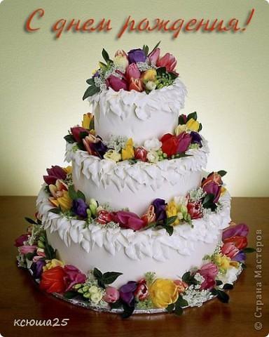 Поздравляю Ниночку073 С Днем рождения!!! фото 1