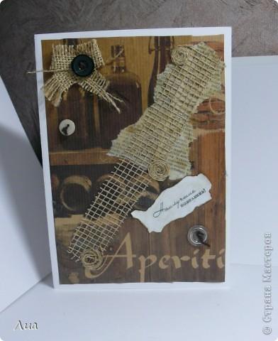 Коллекция открыток фото 6