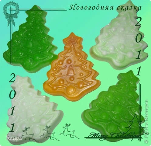 С наступающим всех вас! Не знаю, как у остальных, но для меня самый обязательный атрибут нового года - елка!!!!!  фото 1