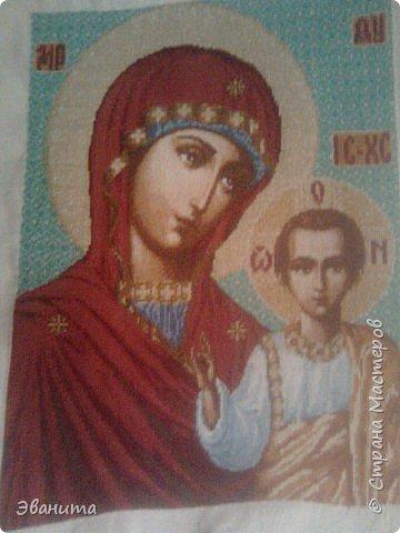 Икона Казанской Божьей Матери. Только сейчас выкладываю готовый вариант в рамке,хотя она несколько лет как подарена родителям. фото 8