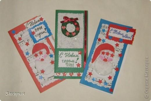 Три открытки, почти в одном стиле...