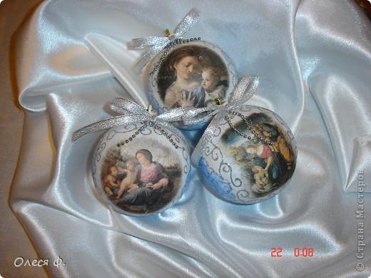 Пополнила свою коллекцию Новогодних шариков.Вот такие получились. фото 1
