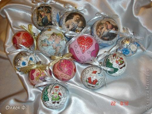 Пополнила свою коллекцию Новогодних шариков.Вот такие получились. фото 5