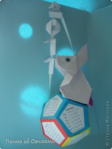 2. Намечаем серединные линии.  Этот додекаэдр придумал Дейв Брилл.  Для работы потребуется три или четыре листа...