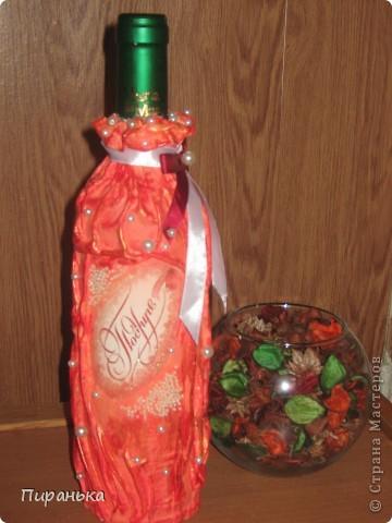 Наконец то я созрела попробовать задекорировать бутылку тканью,тем более был хороший повод-у подружки День рождения в субботу.Что из этого получилось судить вам. фото 1