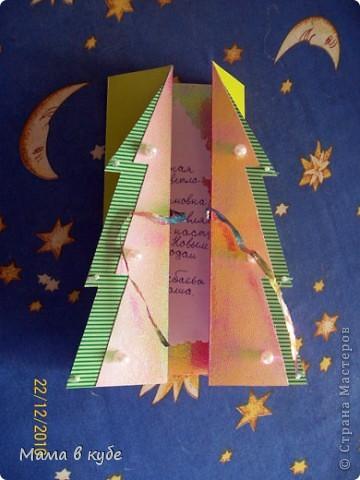 Сделали с дочкой в подарок учителям фото 4