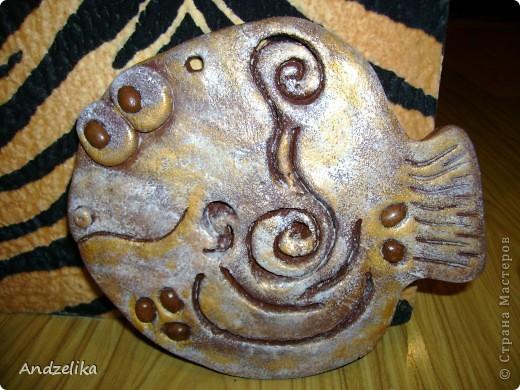 Ryba-kofemanka