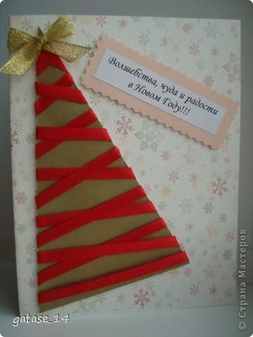 Еще несколько новогодних открыток! Очень понравилась открытка-елочка с лентами k.aktus , спасибо за идею!!!   фото 5