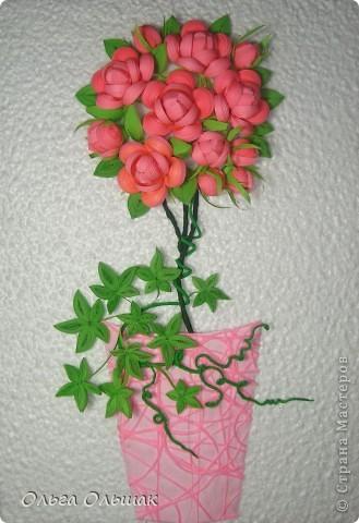 Вот такое деревце счастья вырастила я в преддверии новогодних праздников. Всем жителям Страны Мастеров от всей души желаю в Новом 2011 году только счастья! фото 1