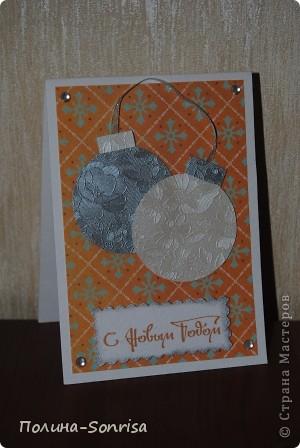 Третья порция открыток к Новому Году (наверное, заключительная) фото 4
