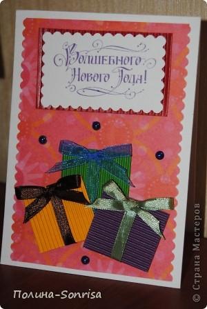 Третья порция открыток к Новому Году (наверное, заключительная) фото 2