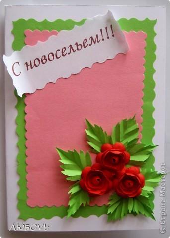 Как приятно сделать открытку самой,а потом слушать приятные комплименты от всех гостей.