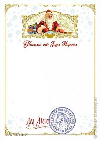 Вот такую открытку-письмо я придумала, чтобы поздравить наших первоклашек:) Зверушек делала объемными, на фотке плохо видно, лень было переснимать)) фото 4
