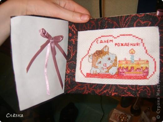 Подарок для свекрови фото 3