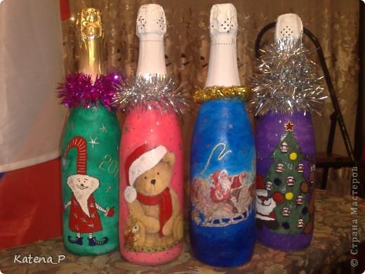 Мои первые бутылочки) Завтра подарю их коллегам на работе! Надеюсь им понравится))) фото 1