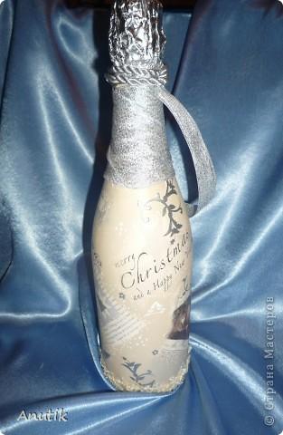 Бутылка в подарок любимым родителям! фото 1