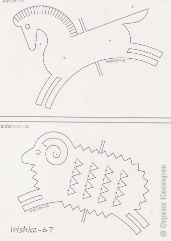 """Знаки Зодиака-2"""" + шаблоны фото 16"""