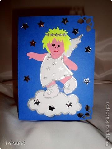 Вот такую открытку можно сделать к Рождеству. В открытом виде выглядит так. фото 2