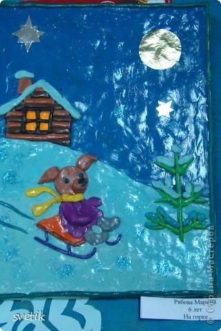 """В эти дни в ЦВР""""Эврика"""" проходит выставка детских работ, которую хотели бы Вам показать. фото 22"""