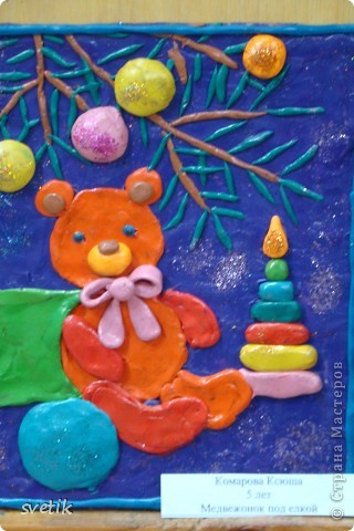 """В эти дни в ЦВР""""Эврика"""" проходит выставка детских работ, которую хотели бы Вам показать. фото 28"""