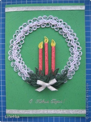 """С Новым Годом! Квиллинг выполнен по книге Д. Чиотти """"Оригинальные поделки из бумаги"""" фото 3"""