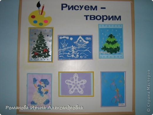 Новогодний уголок в нашей группе фото 15