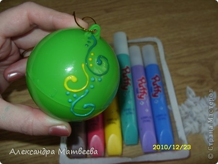 Новогодняя игрушка из шарика от смешариков(извините за каламбур). фото 2