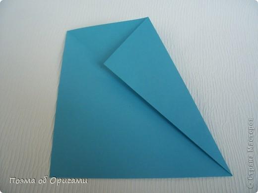 Чтобы сложить эту базовую форму, достаточно согнуть к вертикали верхние стороны базовой формы «воздушный змей». Далее поподробнее. фото 5