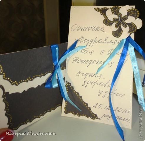 Завтра у брата день рождения, вот решила сделать ему небольшие дополнения к подарку )) фото 1