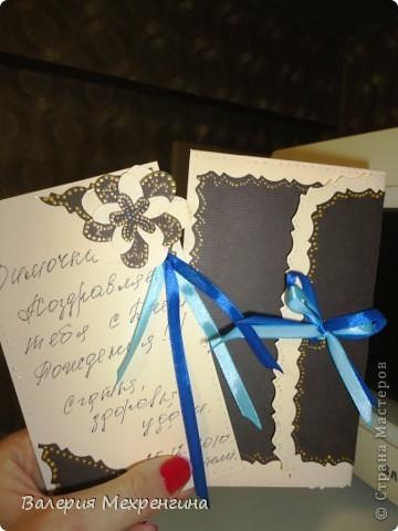 Завтра у брата день рождения, вот решила сделать ему небольшие дополнения к подарку )) фото 5