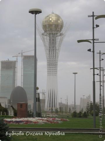 "Образец. ""Байтерек"" Казахстан г. Астана фото 1"
