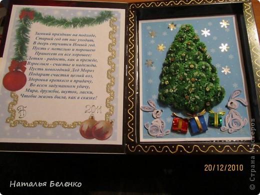 Эту открытку я сделала в коробке из под конфет. За зайчат большое спасибо Ларисе!!! ( https://stranamasterov.ru/node/123864?c=favorite ) фото 9
