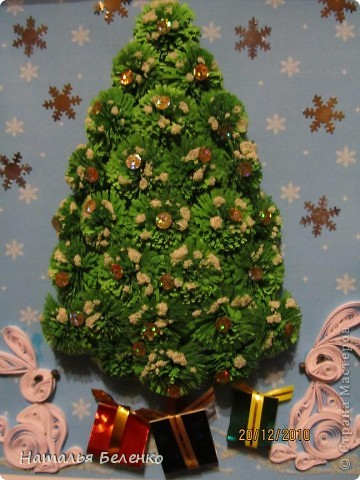 Эту открытку я сделала в коробке из под конфет. За зайчат большое спасибо Ларисе!!! ( http://stranamasterov.ru/node/123864?c=favorite ) фото 3
