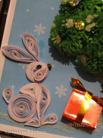 Эту открытку я сделала в коробке из под конфет. За зайчат большое спасибо Ларисе!!! ( https://stranamasterov.ru/node/123864?c=favorite ) фото 5