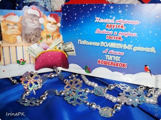 Такую новогоднюю шапку-колпак можно подарить вместо традиционного сапожка. фото 6