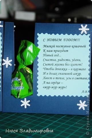 Добрый день,вечер, ночь - на днях изготовила вот такие открыточки с сюрпризом - конфеткой. Идея конечно - же не моя, первый раз увидела на свадьбе вместо елки и поздравлений были написаны имена гостей (рассадка гостей), НО наступают праздники а удивить и порадовать хочется. Вот решила немного переиграть идею и сделать откытки с конфетками. Делается просто и быстро! (если это парочка открыточка я же делала их 40 штук, в подарок) фото 17