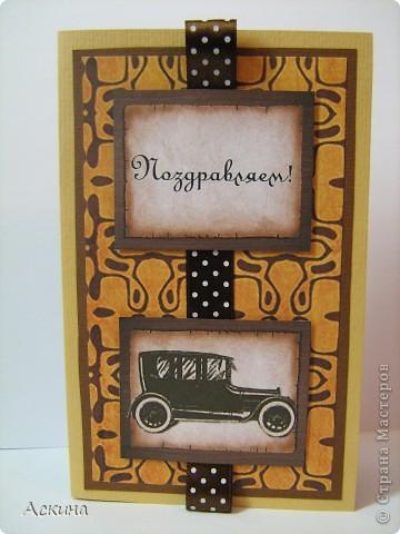 У меня сегодня две открытки: новогодняя и на день рождения. фото 4