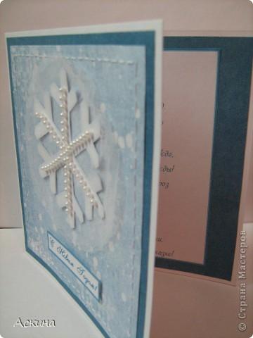 У меня сегодня две открытки: новогодняя и на день рождения. фото 3