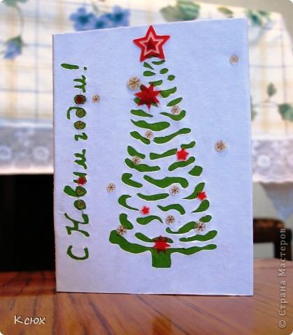 Такое название работа имеет потому, что для декорирования елочки я использовала снежинки, которые вырезала с упаковки новогоднего подарка, полученного в прошлом году. фото 1