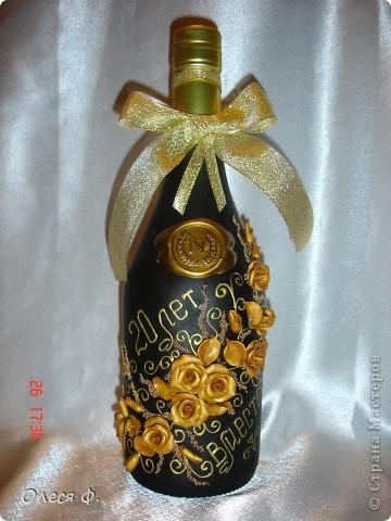Вот такая бутылочка родилась на юбилей совместной жизни для знакомых.  фото 1