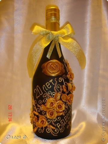 Вот такая бутылочка родилась на юбилей совместной жизни для знакомых.  фото 7