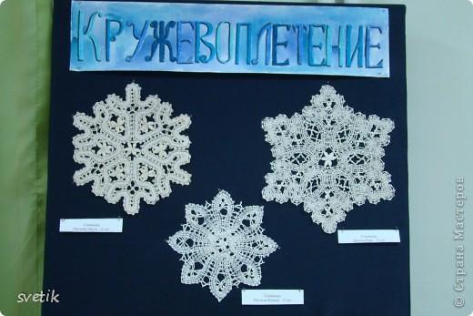 Продолжение новогодней выставки.Первая частьhttp://stranamasterov.ru/node/127841 фото 4