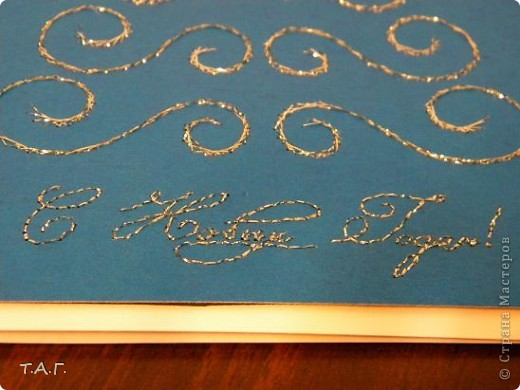 Мои дети увлеклись изготовлением открыток http://stranamasterov.ru/node/129117?c=new_all , http://stranamasterov.ru/blog/25826  и я поддержала их в этом начинании. Вот часть работ. Все идеи с сайта.   фото 7
