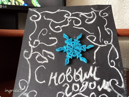 Вот такую новогоднюю открытку решила зделать сегодня. фото 1