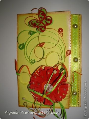 Открытка сотруднице отдела на день рождения с конвертиком для денежки. фото 1