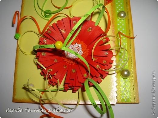 Открытка сотруднице отдела на день рождения с конвертиком для денежки. фото 3
