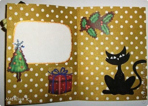 Лицевая сторона открытки-хорошо всем известная ёлочка из модулей оригами. фото 2