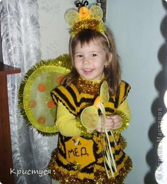 Пчелуня  фото 3