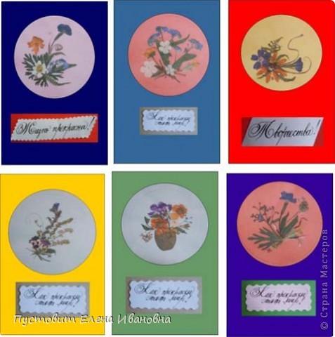 """Серия моих открыток""""Как прекрасен этот мир!"""" в технике ошибана. фото 1"""