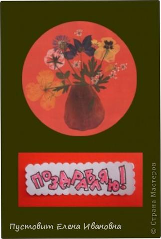 """Серия моих открыток""""Как прекрасен этот мир!"""" в технике ошибана. фото 10"""
